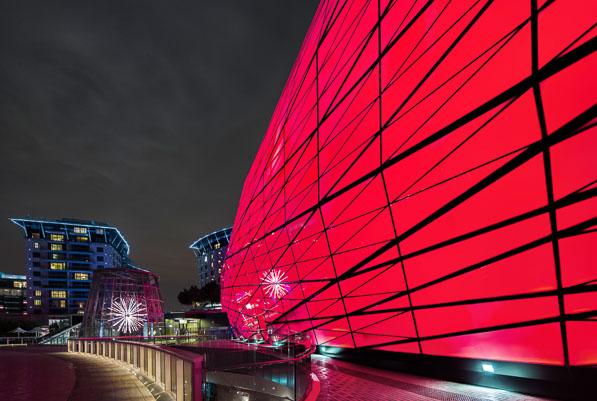 Star Event Centre